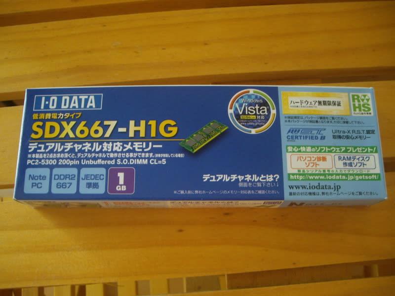 Imgp4646