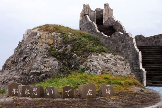 新島・神津島