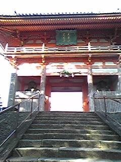 道成寺へ初詣