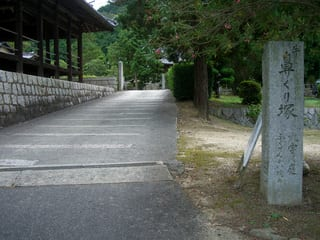 境内入口の石碑
