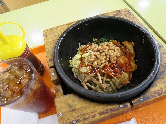石焼納豆キムチビビンパ+ウーロン茶
