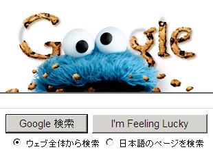 Google20091105