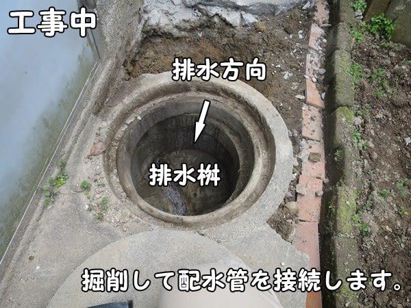 トイレの汚水桝。コンクリート製