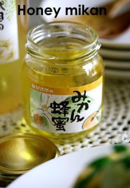 みかん蜂蜜♪