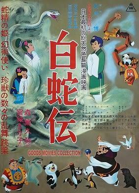1958年の日本公開映画