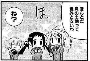 https://blogimg.goo.ne.jp/user_image/2a/5c/0cd67b2fc94b98592501b2be685f6e69.jpg