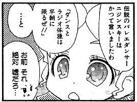 https://blogimg.goo.ne.jp/user_image/2a/62/e4923ccfb6ec1cfcc36cd2fdb95efe2b.jpg