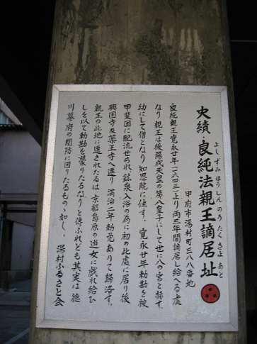 湯村 温泉 太宰 治