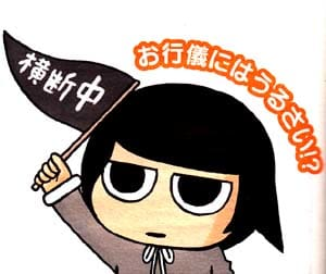 Manga_club_or_2013_04_p023
