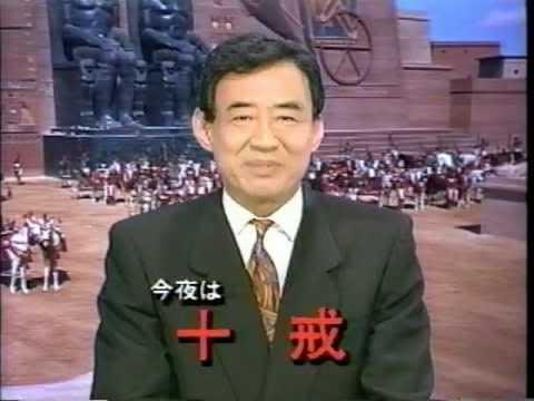 にっぽん男優列伝(197)高島忠...