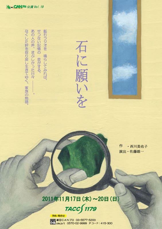西川 美也子 ブログ