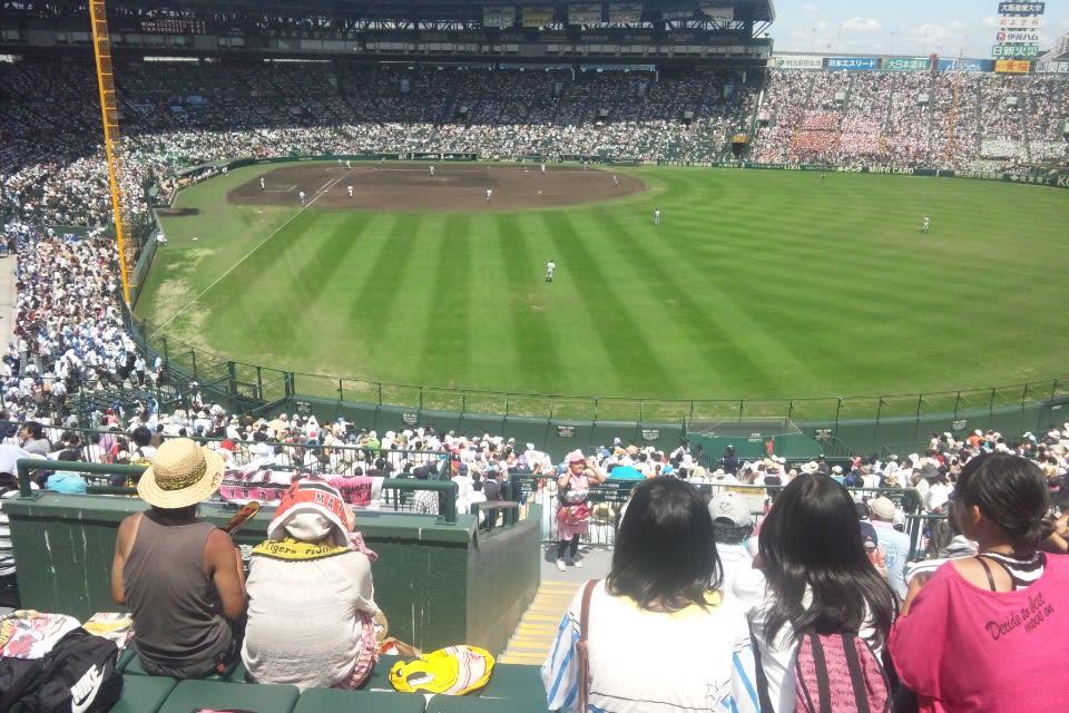 高校野球観戦★