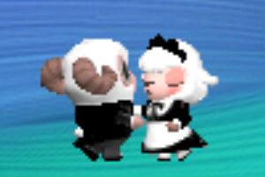 ひつじのしつじくんとメイドのメイちゃん、愛のダンス?