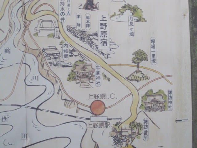 甲州・上野原城と一里塚 - syuの...