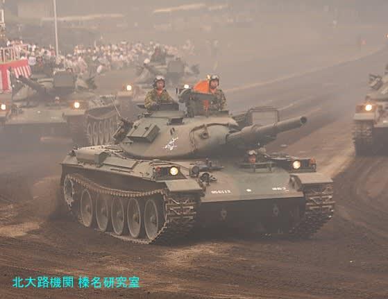 戦術情報処理装置 - JapaneseClass.jp