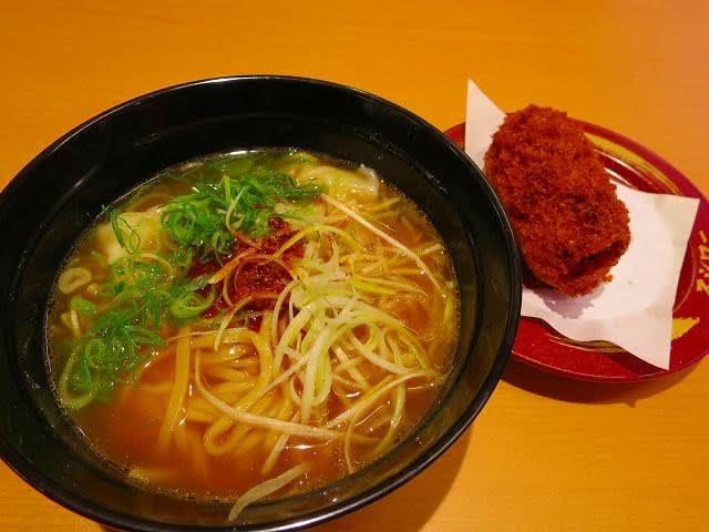 濃厚えび味噌ワンタン麺+カニクリームコロッケ