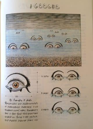Codex Seraphinianus di Luigi S...