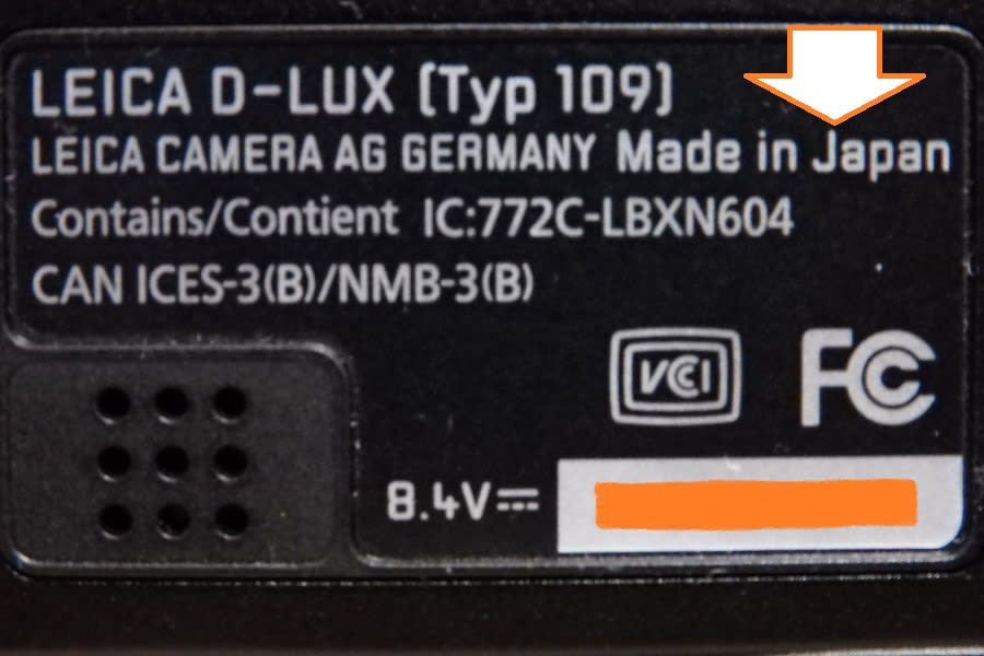 lx100 ファームウェア 更新