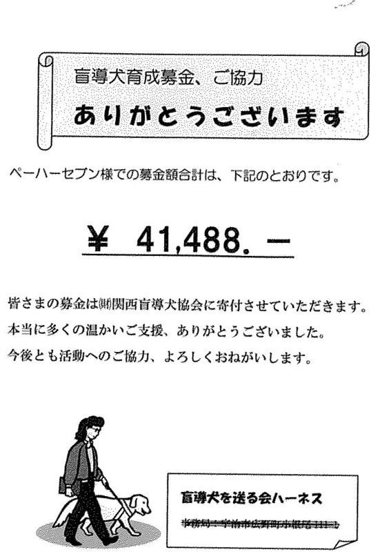 Imgy251430450001
