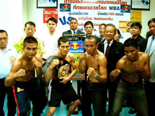 タイのボクシング) WBAミニマム...