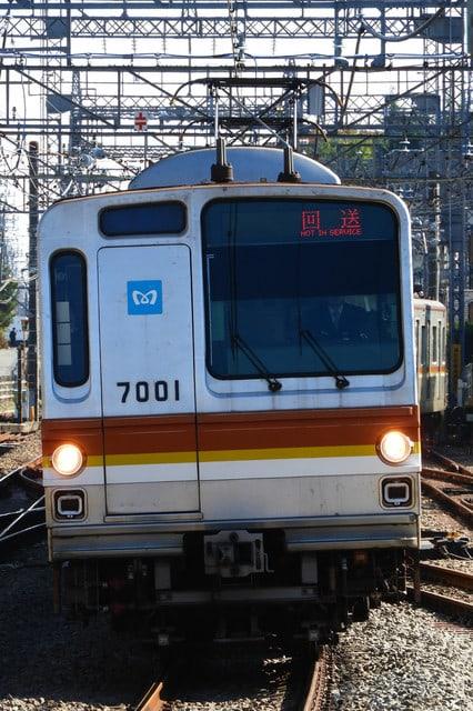7101Fの写真