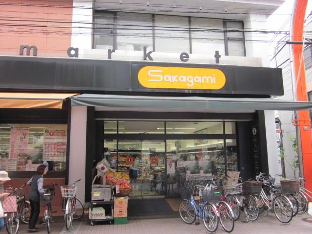 スーパーサカガミ 駒込店