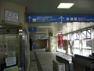 ゆいレール赤嶺駅は日本最南端の駅