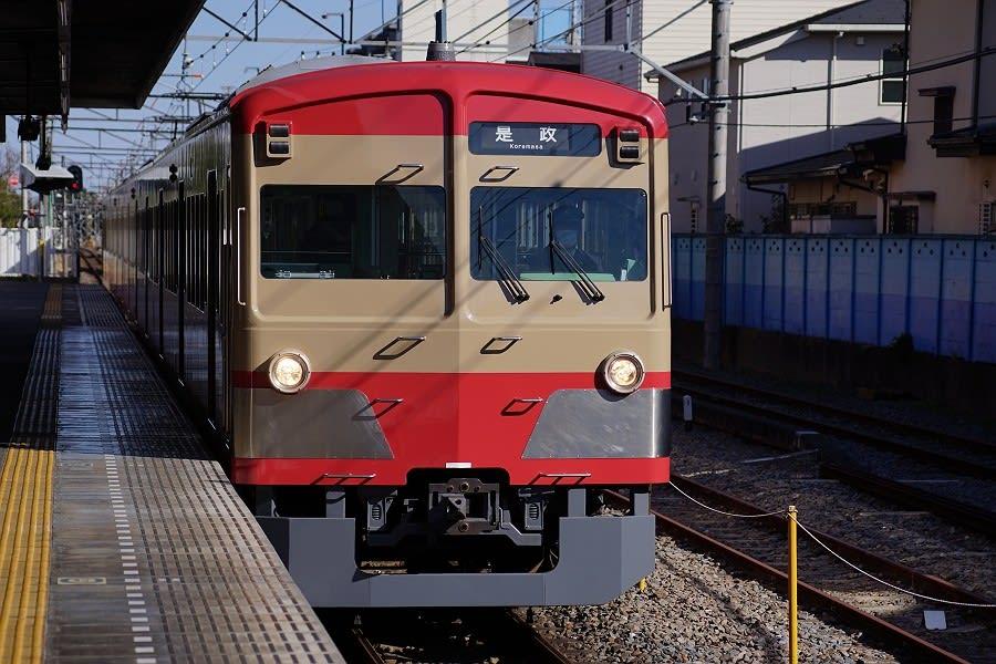 西武多摩川線(是政線)赤電を見...