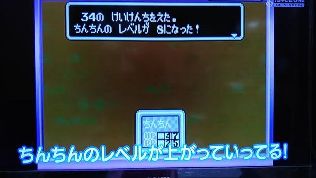 マザー2 ゲームセンターcx
