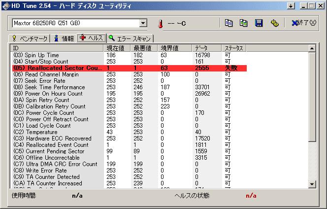 Maxtor_6b250r0_251_gb_1