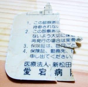 akinoumi2