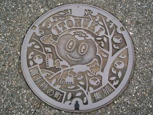 本巣市(糸貫町・真正町・本巣町・根尾村) - 鯛の尻尾を奪い取れ