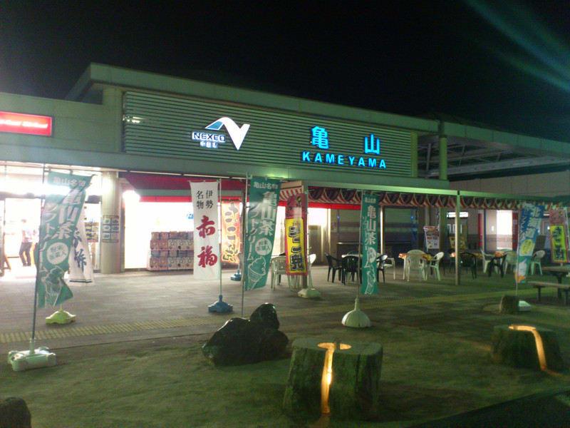 三重県ー久居市