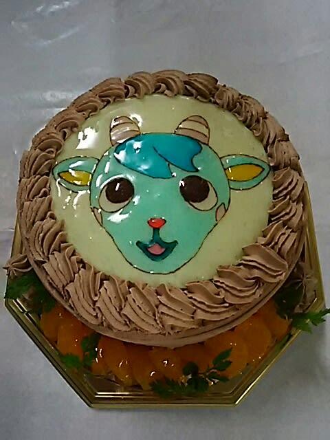森 ケーキ あつ バースデー