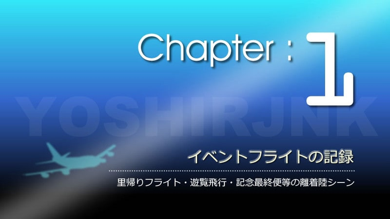 Chapter1_title2