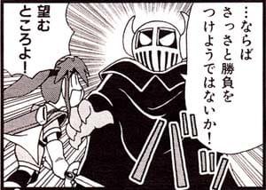 Manga_time_or_2012_01_p181_2