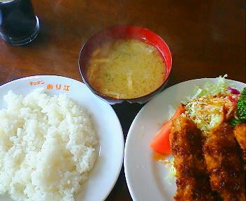 キッチンおり江