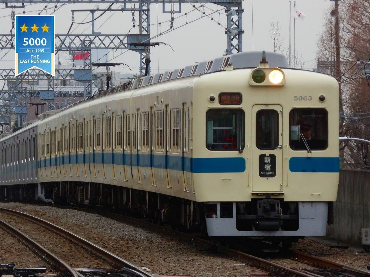 小田急5000形 壁紙置き場 列車番号1042の部屋