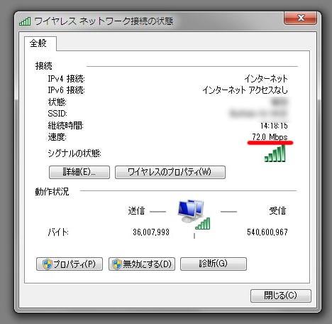 wxr-1750dhp ファームウェア 最新