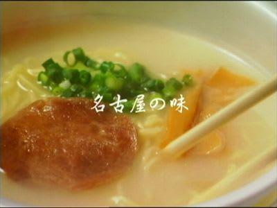 cm_sugaki07-03_s05