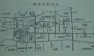 東学区町内会の地図
