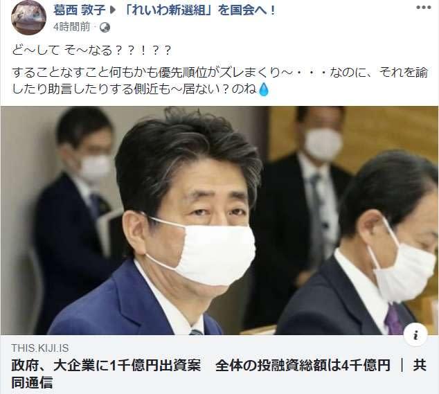 """拒否 マスク 受取 マスクの品薄に便乗した""""マスクの送り付け商法""""に注意!"""