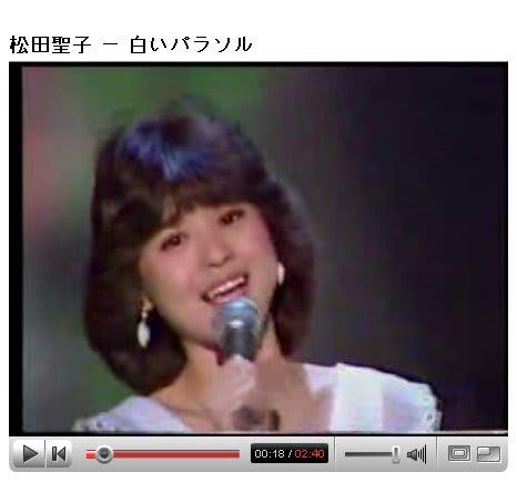 松田聖子 白いパラソル Youtube Rockan Style 67