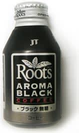 JT_Roots:AROMABLACKコーヒー