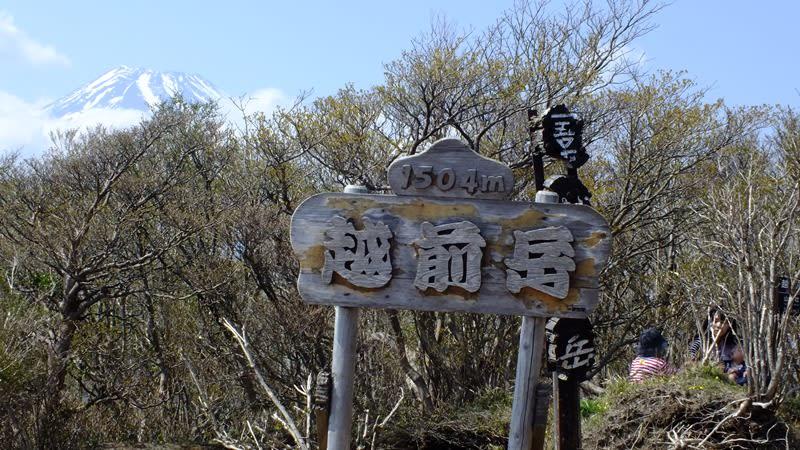 越前岳の山頂から