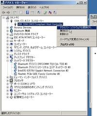 IEEE 1394 ドライバダウンロード- ソフトウェア IEEE …