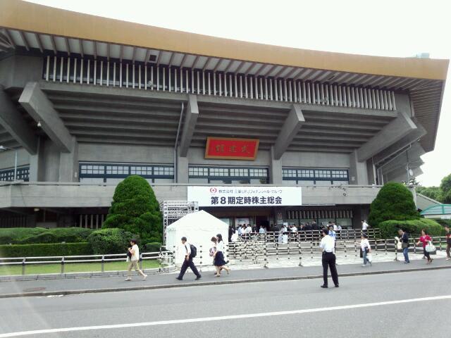 MUFG株主総会in  武道館