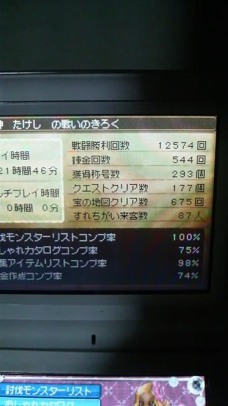 2011020619510000