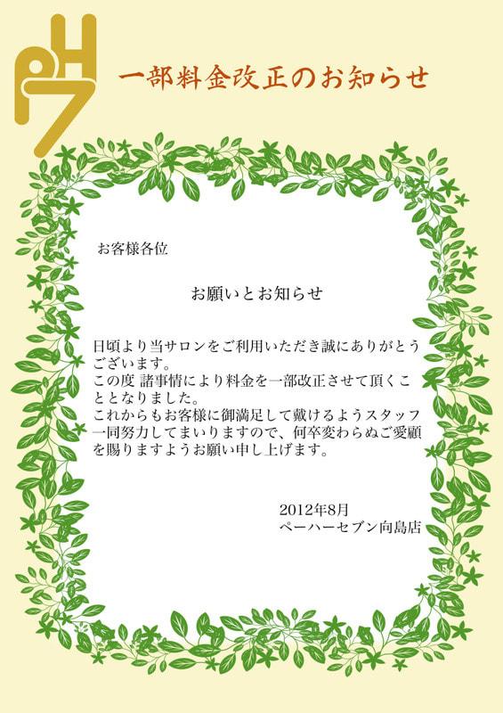 Ryoukinkaisei_6