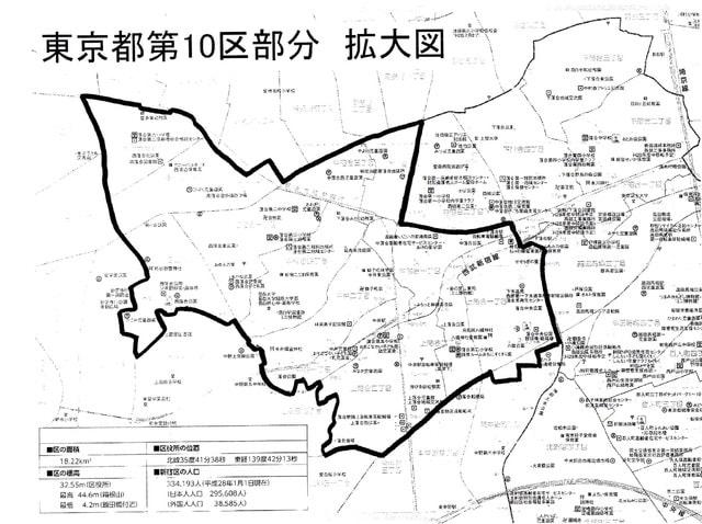 自民党区議も嫌がる「衆院小選挙...